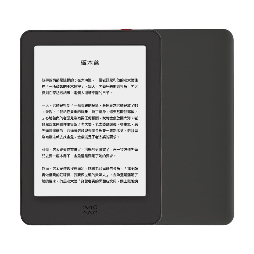 套餐三附皮套 墨案電紙書青春版 高清電子墨水螢幕 多功能閱讀 亮度可調 6英寸 32GB大容量