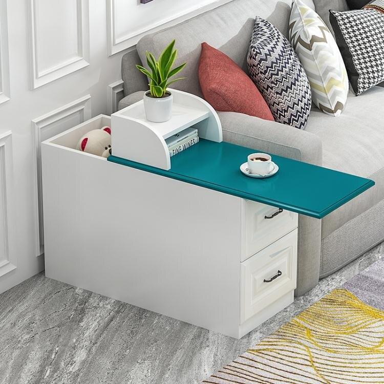 沙發邊櫃側邊櫃歐式邊幾角幾沙發櫃中間小茶幾縫隙櫃扶手櫃夾縫櫃