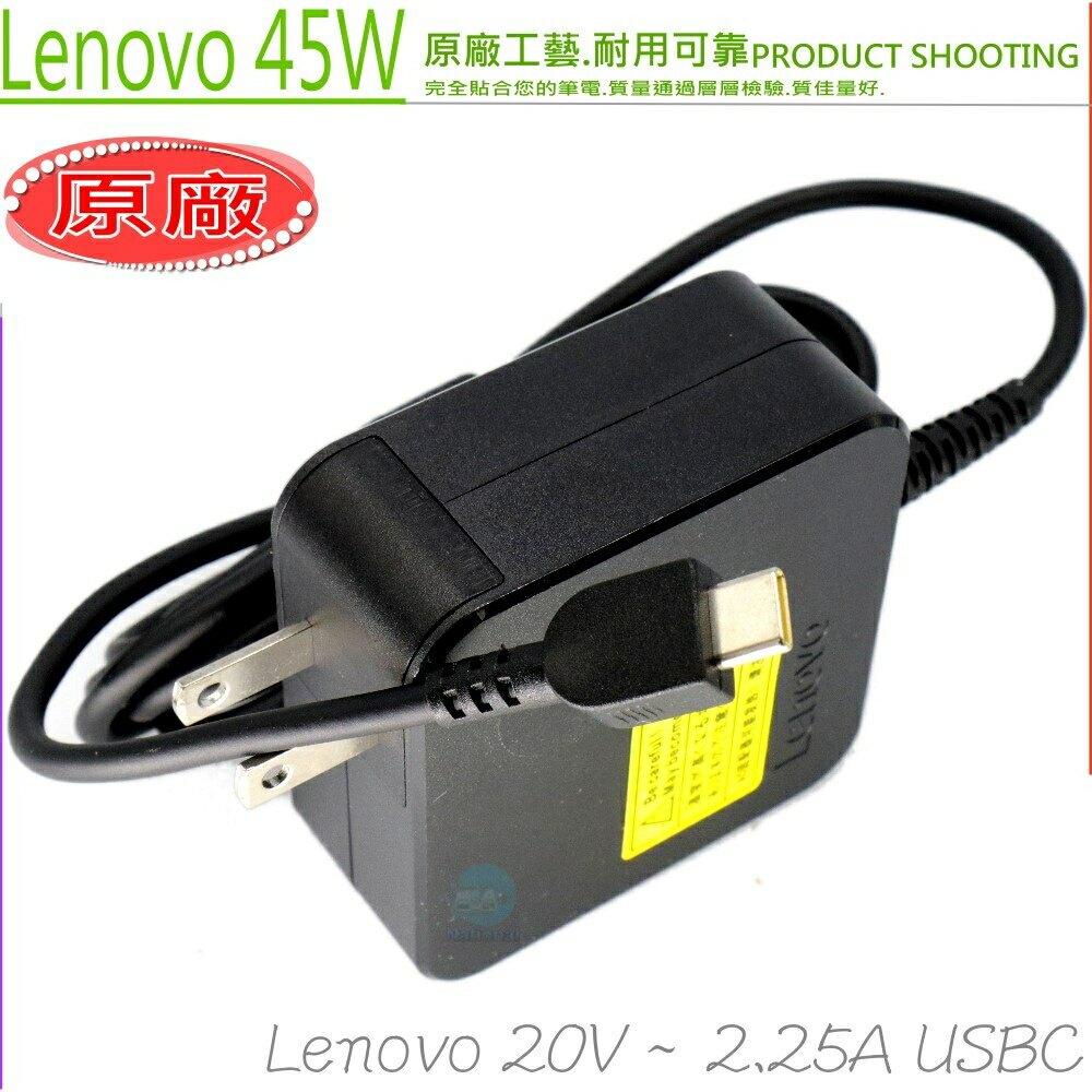 Lenovo 45W USB C (原廠)-聯想 20V,2.25A,5V/2A,A275,A475,T470,T570,X1 Carbon,X270,X280,USB-C,TYPE-C