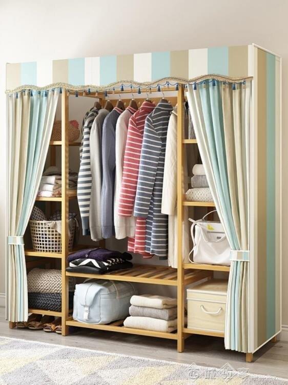 簡易掛衣櫃出租房用組裝現代簡約兒童衣櫥衣架布藝家用臥室大衣櫃