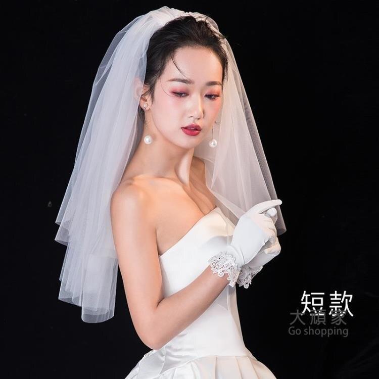 新娘頭紗 主婚紗頭飾超仙森系結婚旅拍領證簡約拍照道具頭紗