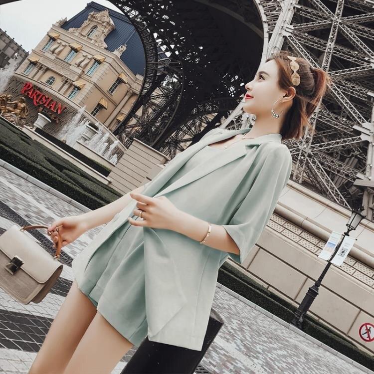 西裝兩件套 短褲西裝兩件套裝女正韓夏季小個子職業洋氣小香風三件套【顧家家】
