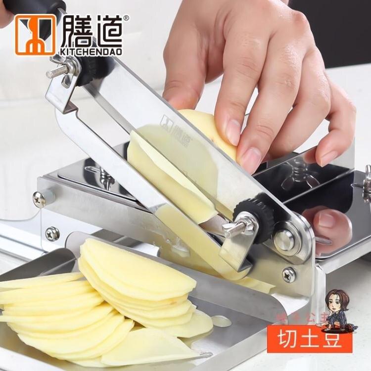 切糖機 不銹鋼切片機切阿膠糕家用小型的雪花酥切刀切阿膠糕刀牛扎糖切刀T