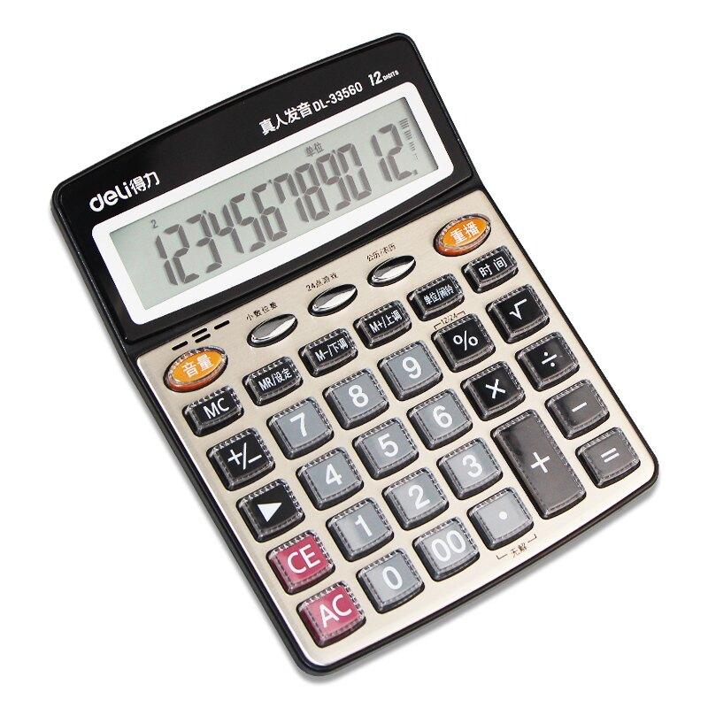 計算器語音計算機真人發音大按鍵大屏幕12位財務計算器 大號款辦公用品包郵