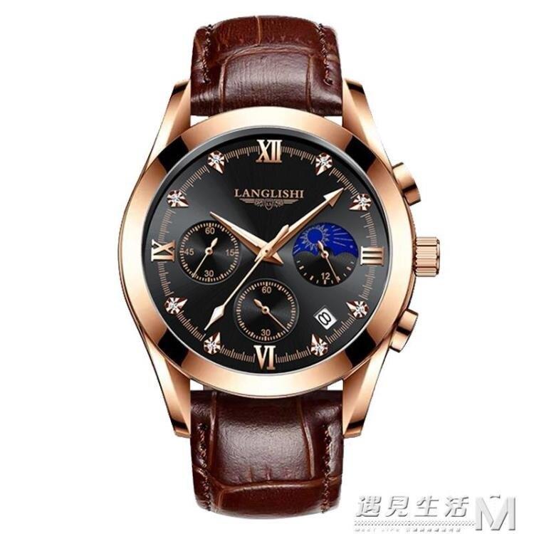 新款多功能夜光防水男士全自動機械表日歷潮流時尚手錶石英表