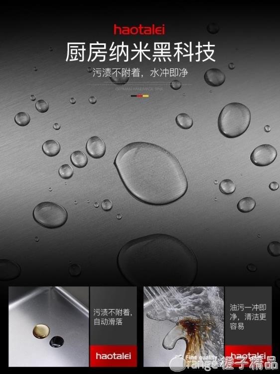 德國洗菜盆納米水槽 單槽廚房304不銹鋼洗碗槽黑色水池家用洗碗池