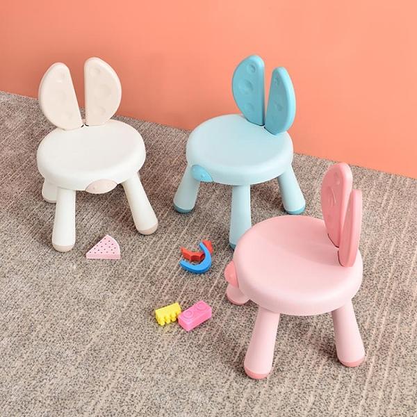 兒童凳子靠背椅塑料加厚寶寶卡通小板凳可愛防滑家用座椅兒童椅子 【ifashion】