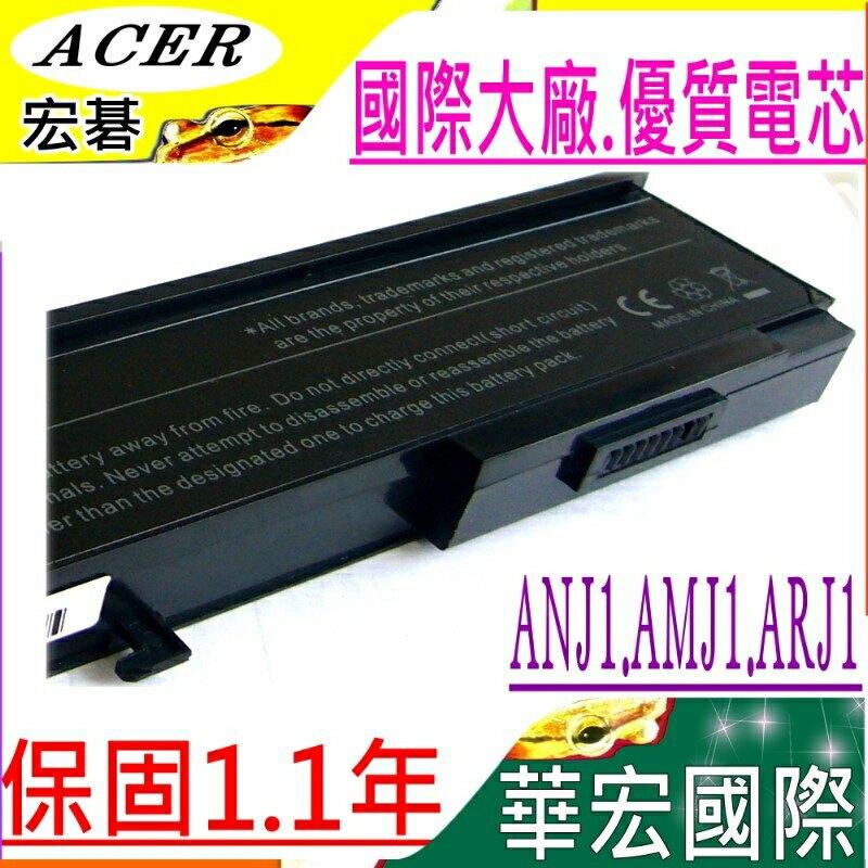 ACER 電池(保固最久)-宏碁 5552,5561,5562,5563,559,63623NWXMi,BTP-ARJ1,TM07B41,TM07A72,5563wlmi,5596wxmi,Ferra