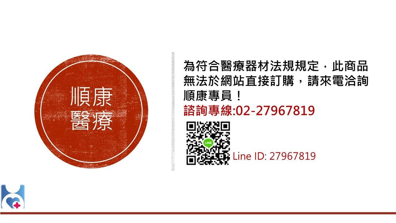【來電享優惠】omron歐姆龍藍芽血壓計JPN616T