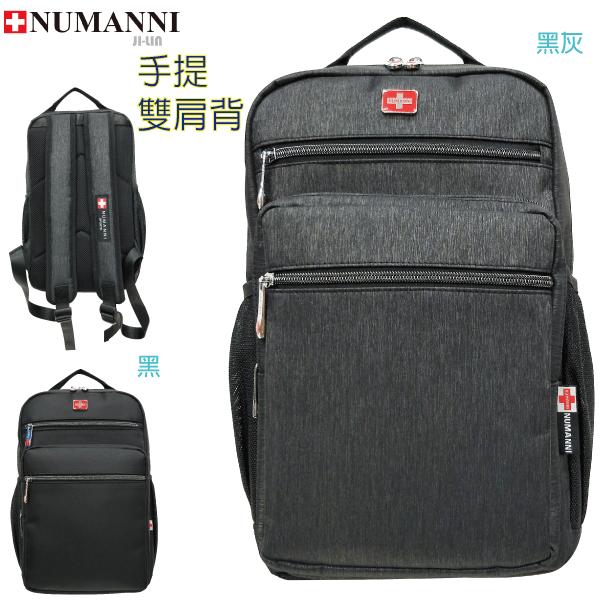 70-63230-G【【NUMANNI 奴曼尼】休閒機能多隔層輕量牛津料手提後背包  (二色)