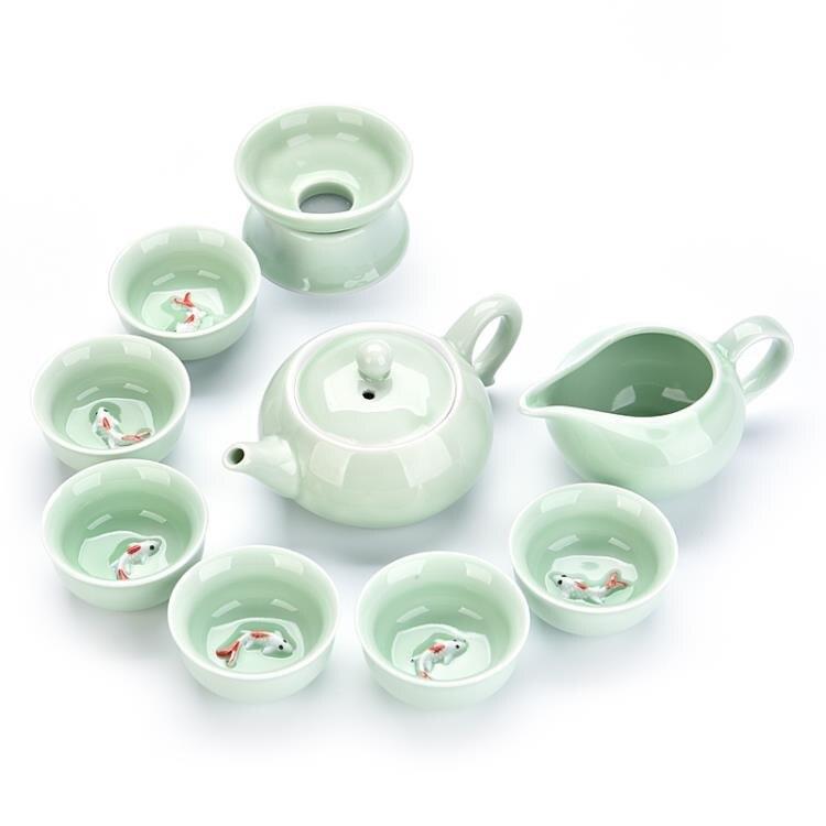 茶具 套裝功夫整套青瓷簡約陶瓷茶道蓋碗茶壺家用茶杯套裝【天天特賣工廠店】