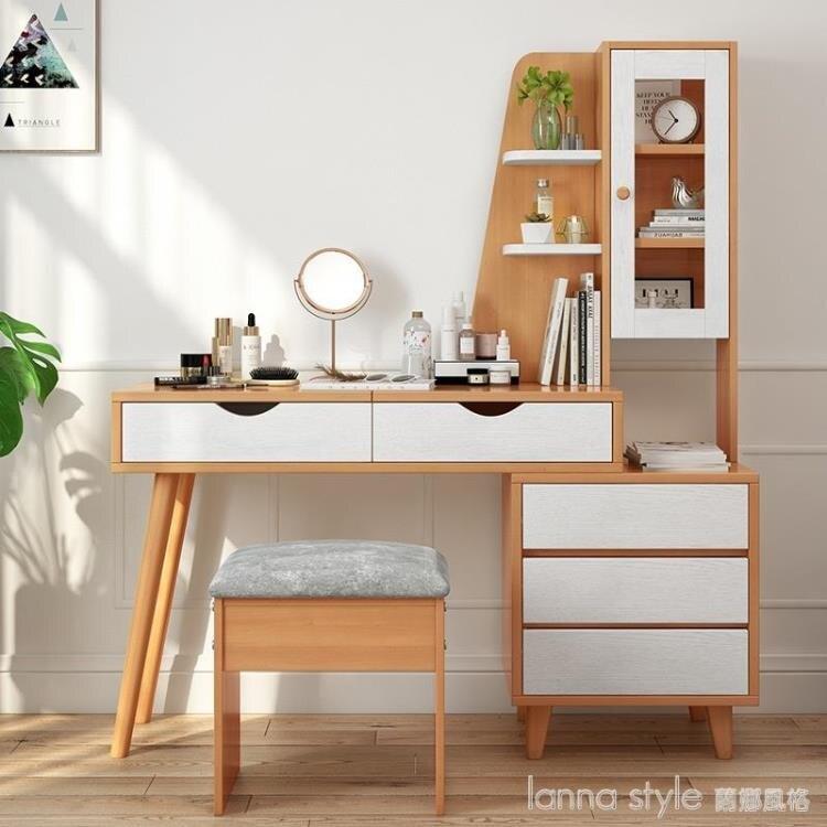 北歐梳妝台臥室 現代簡約小戶型化妝台書桌收納櫃一體網紅in風  閒庭美家