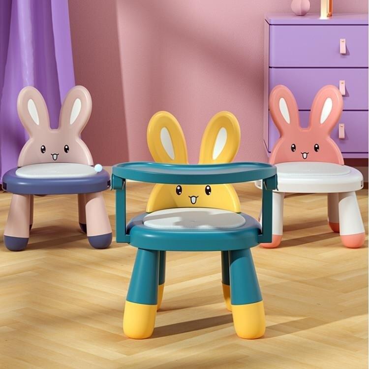 兒童餐椅 兒童餐椅帶餐盤兒童靠背椅子叫叫椅兒童吃飯桌家用矮款
