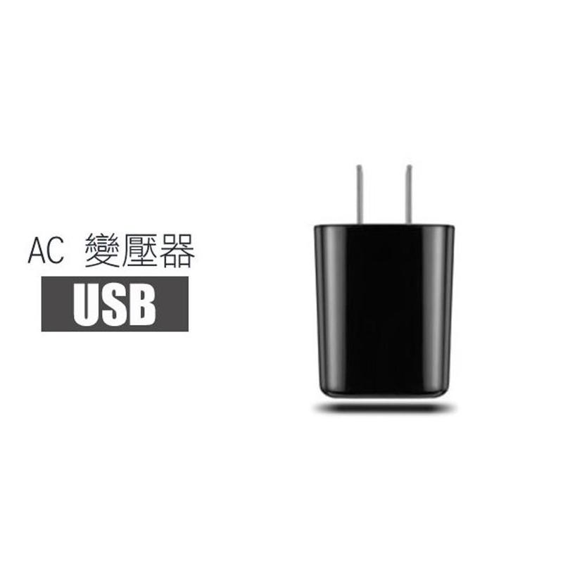 GARMIN AC室內變壓器/AC變壓器 (USB接頭)[34063502]
