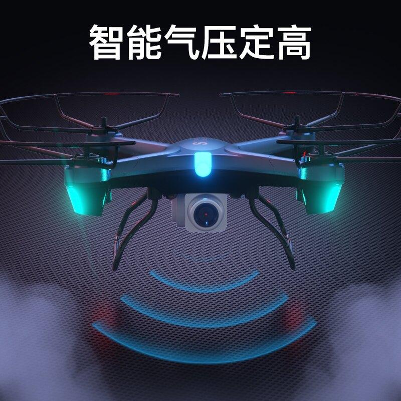 無人機航拍器高清專業小學生兒童玩具小型四軸飛行器