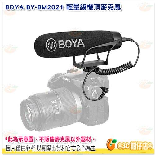 BOYA BY-BM2021 輕量級 機頂麥克風 超心型指向 直播 錄影 錄音 適用 手機 相機 電腦 公司貨