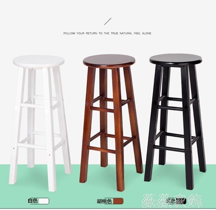 吧台椅 實木吧椅 黑白巴凳橡木梯凳 高腳吧凳 實木凳子