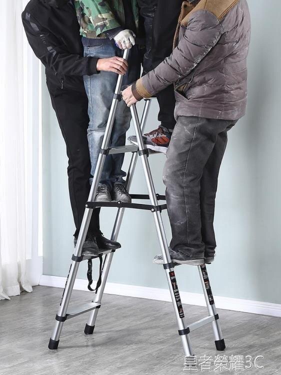 伸縮梯 家用梯子加厚鋁合金多功能伸縮梯折疊人字梯室內伸縮梯升降小樓梯YTL 走心小賣場