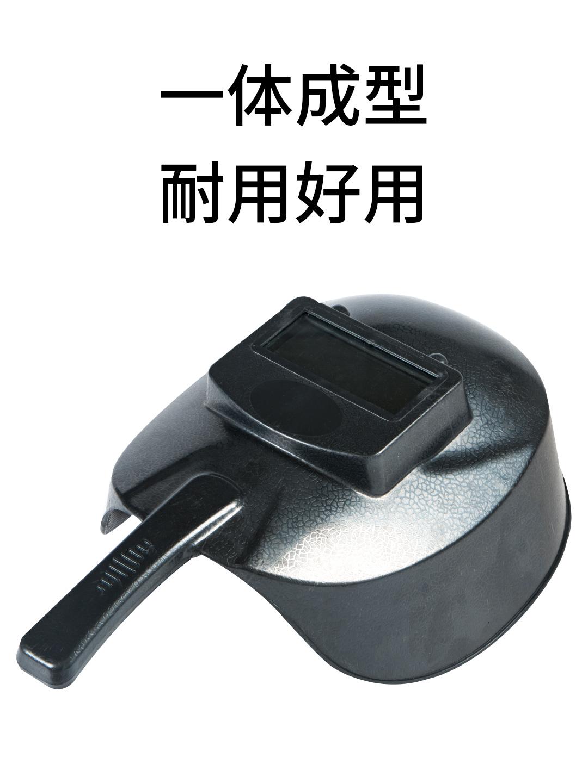 防護面具 手持式電焊面罩半自動焊帽氬弧焊工專用塑料防水加厚焊接焊機臉部【XXL2287】