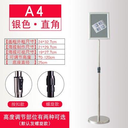 不鏽鋼立牌指示牌 立式升降廣告牌酒店導向牌水牌展示牌海報架 AT
