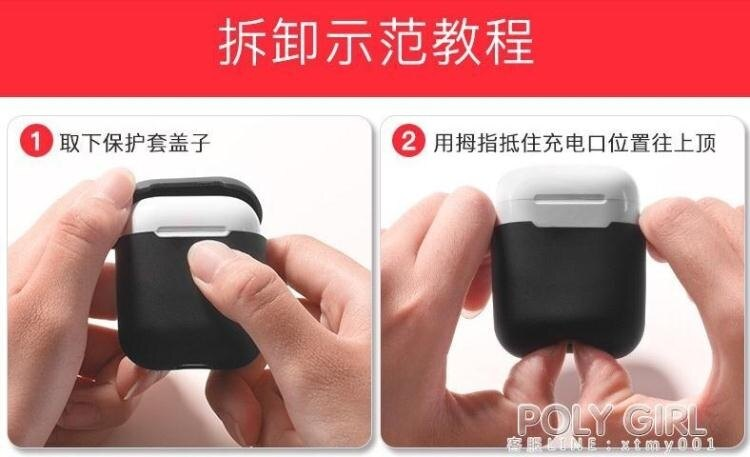 世界消音器airpods pro保護套適用蘋果airpods3代耳機殼創意文字3  閒庭美家