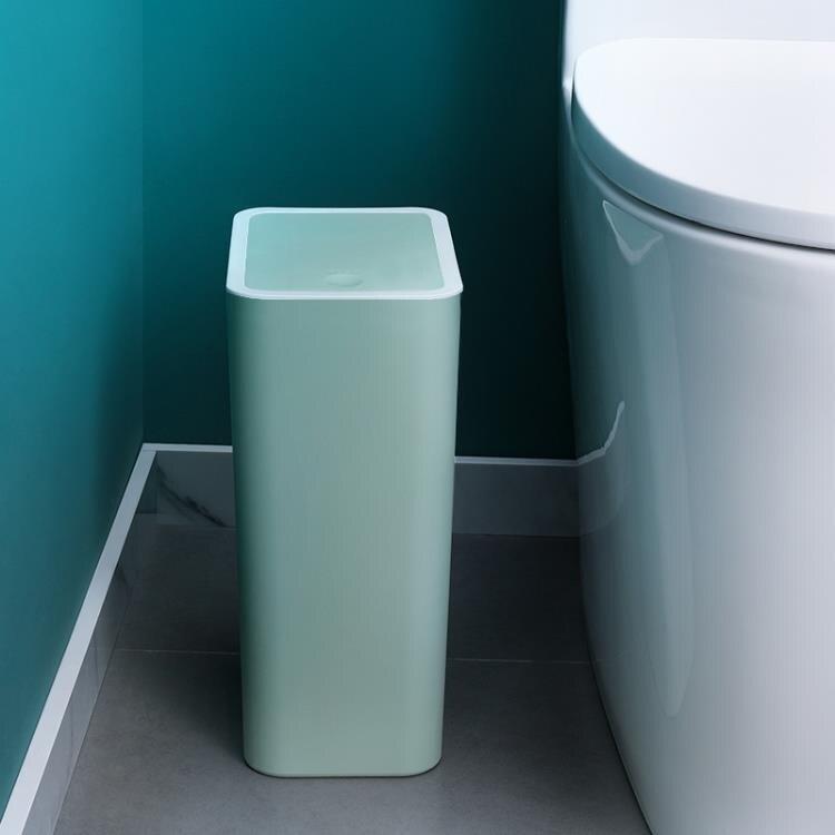 垃圾桶分類家用客廳臥室衛生間北歐手紙簍廚房大小號廁所 【簡約家】