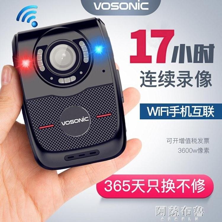 行車記錄儀 群華V1執法記錄儀保安巡邏錄像隨身拍攝胸前佩戴紅外夜視高清小型-免運-【(如夢令感恩回饋-新年好物)】