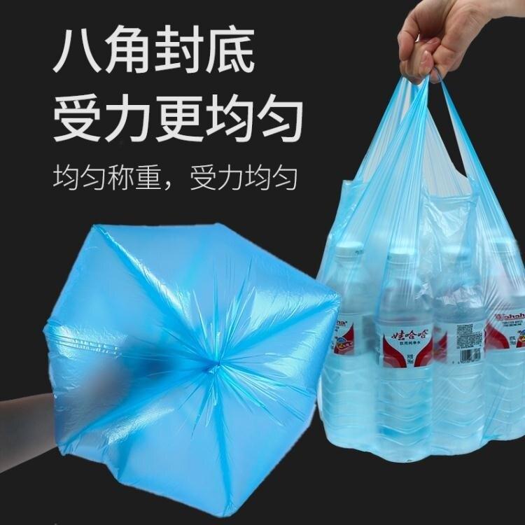 一箱加厚垃圾袋批發家用手提式一次性塑料袋中大號 AT