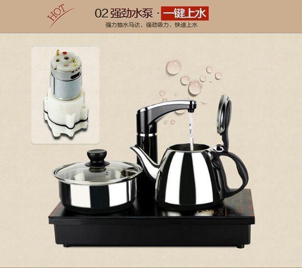 110v電熱水壺美國日本臺灣小家電全自動上水抽水電茶爐燒水茶具
