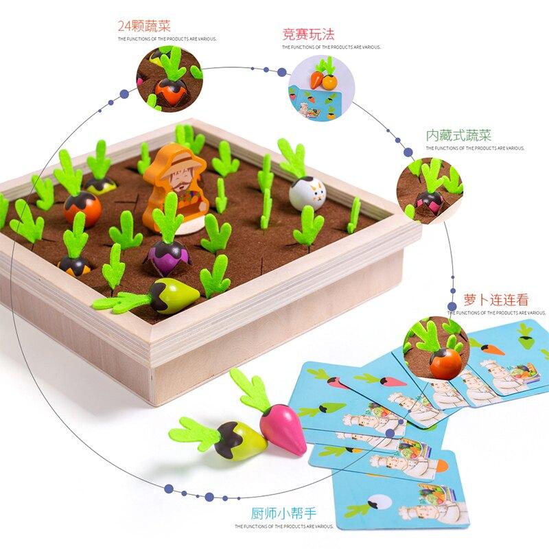 拔蘿卜玩具1一2歲寶寶早教益智力多功能男女孩3蒙氏4兒童積木拼裝 母親節禮物
