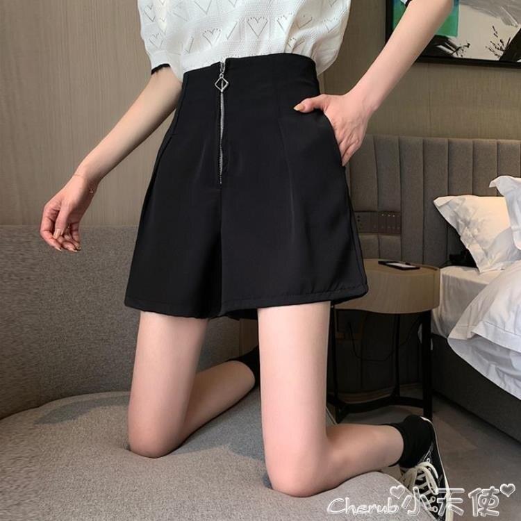 西裝短褲夏季2021新款褲子拉錬高腰顯瘦闊腿短褲a字直筒寬鬆黑色西裝褲女1 愛尚優品 五折特惠