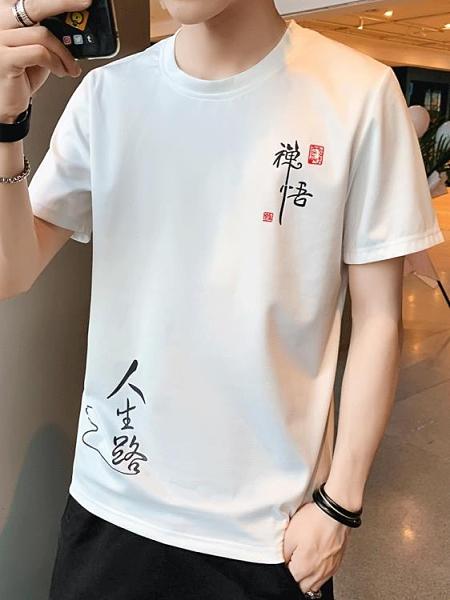 熱賣短袖T恤 短袖T恤男2021夏季新款長袖韓版潮流冰絲休閒打底衫男裝上衣體恤 coco