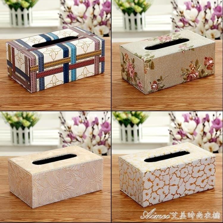 面紙盒簡約皮革紙巾盒客廳家用抽紙盒歐式創意餐巾紙盒紙抽盒車用紙速發免運 奇貨居