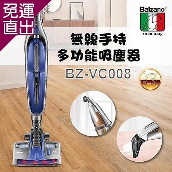 義大利Balzano百佳諾 第二代無線手持多功能吸塵器 BZ-VC008【免運直出】