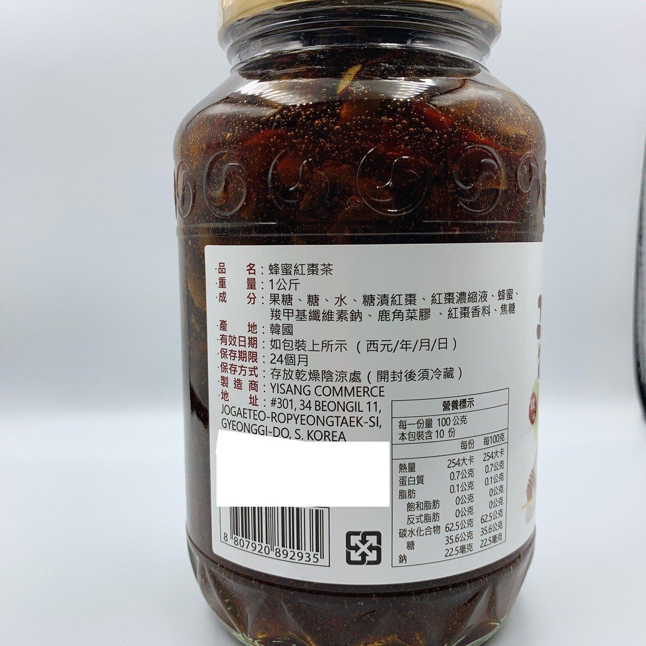YISANG 蜂蜜紅棗茶 1kg 韓國蜂蜜紅棗茶 紅棗蜂蜜茶