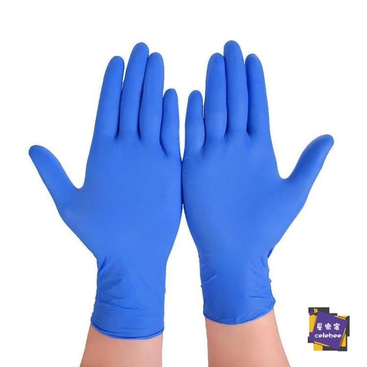 一次性手套/塑膠手套 100只一次性pvc透明手套丁腈乳膠橡膠廚房工作手套塑料透明【全館免運 限時下殺】