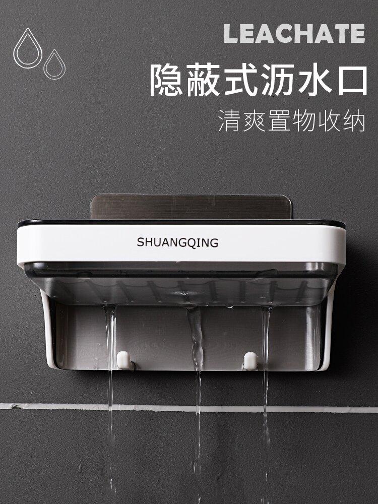 壁挂式肥皂盒浴室免打孔吸盤式香皂盒衛生間創意雙層瀝水架置物架 時尚學院0225