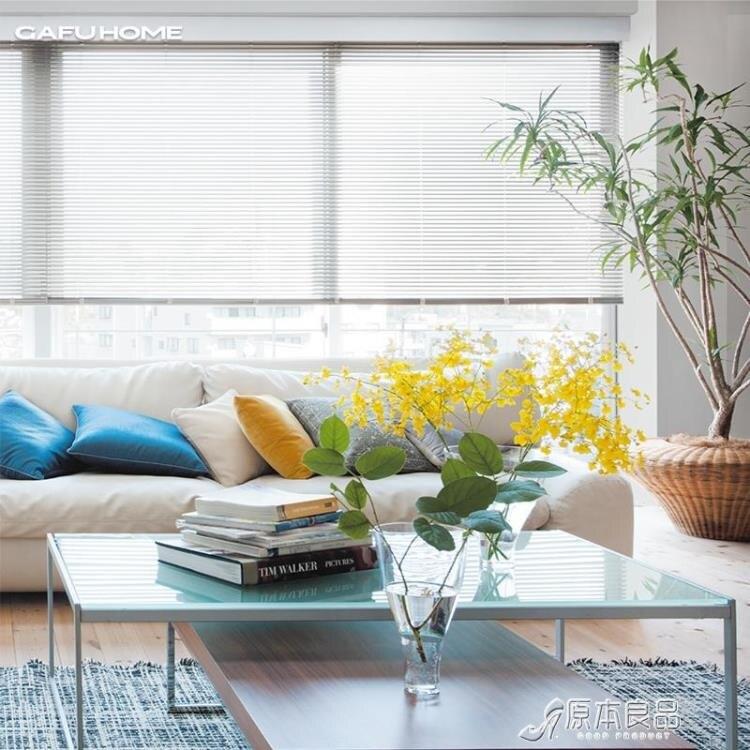高品質新材料S形百葉窗浴室廚房書房辦公室8色全國測量安裝【天天特賣工廠店】