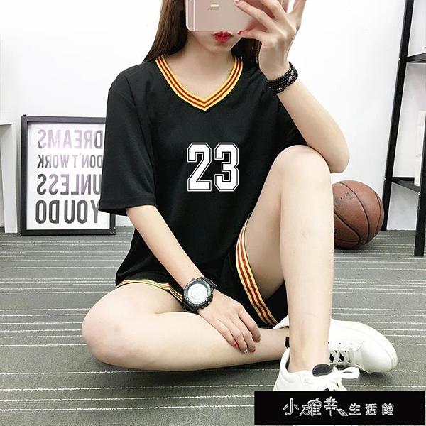 籃球服女韓版女生短袖套裝灰色籃球衣定制DIY隊服比賽服透氣【全館免運】