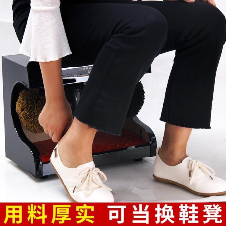 五花擦鞋機全自動感應機擦鞋器自動家用電動刷皮鞋刷鞋機 走心小賣場DF