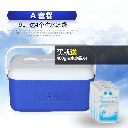 保冰桶 得人凍奶母乳運輸保溫疫苗醫用冷藏快遞郵寄冷凍箱保冰塊桶背奶包『XY11412』