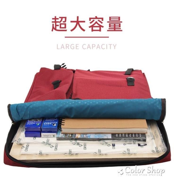 畫板袋畫袋美術袋4k大容量畫板畫袋收納潮流學生用寫生藝考手提雙肩新年禮物 YYP
