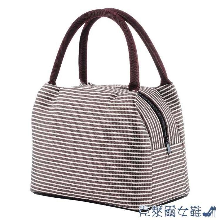 便當袋 保溫袋 飯盒袋午餐鋁箔加厚手拎便當包飯盒包便 【7號Fashion家居館】
