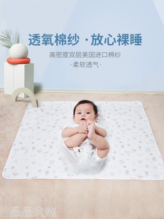 隔尿墊 嬰兒隔尿墊防水可洗純棉大號夏天透氣隔夜床單新生