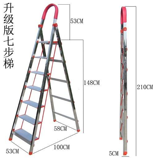 家用折疊梯 不銹鋼梯子家用折疊梯人字梯鋁合金梯子扶梯伸縮爬梯四五六步樓梯『XY10543』