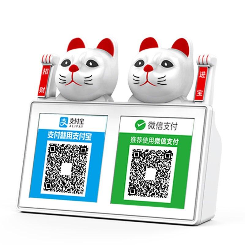 微信收錢提示音響二維碼語音播報器支付寶到賬提示器收賬無線藍芽小音箱大音量擴音喇叭招財貓收款寶