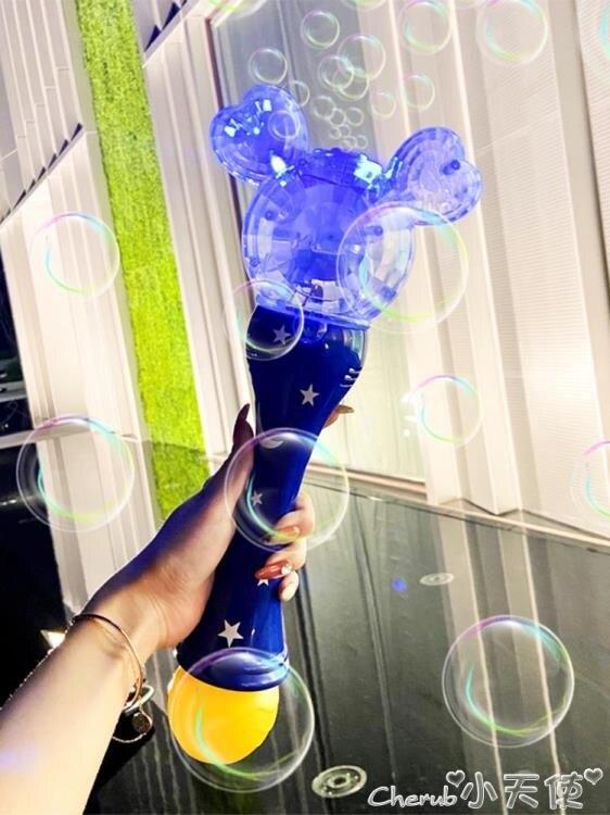 泡泡機 吹泡泡棒兒童魔法棒玩具少女心全自動泡泡器不漏水泡泡水槍泡泡機