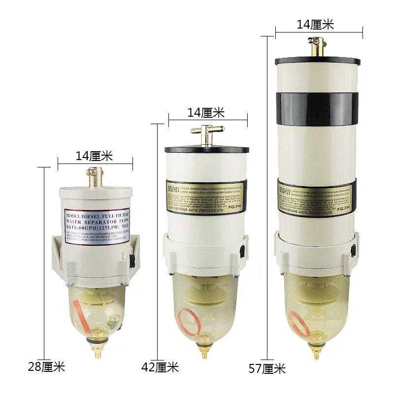 車加裝改裝柴油過濾器濾清器濾芯總成精濾1000fg