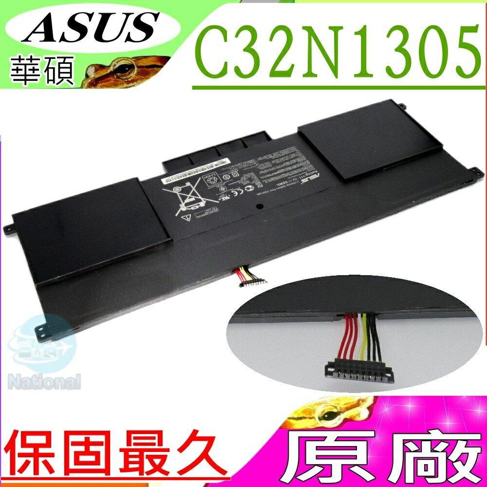 ASUS UX301LA,UX301 電池(原廠)-華碩 C32N1305,UX301,UX301L,UX301LA,UX301LA4500,C32NI305
