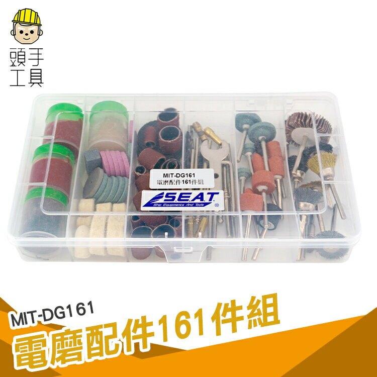 頭手工具 電磨工具 電動雕刻筆 迷你雕刻微型電鑽手鑽小電磨打磨拋光機 配件工具 電磨配件套裝